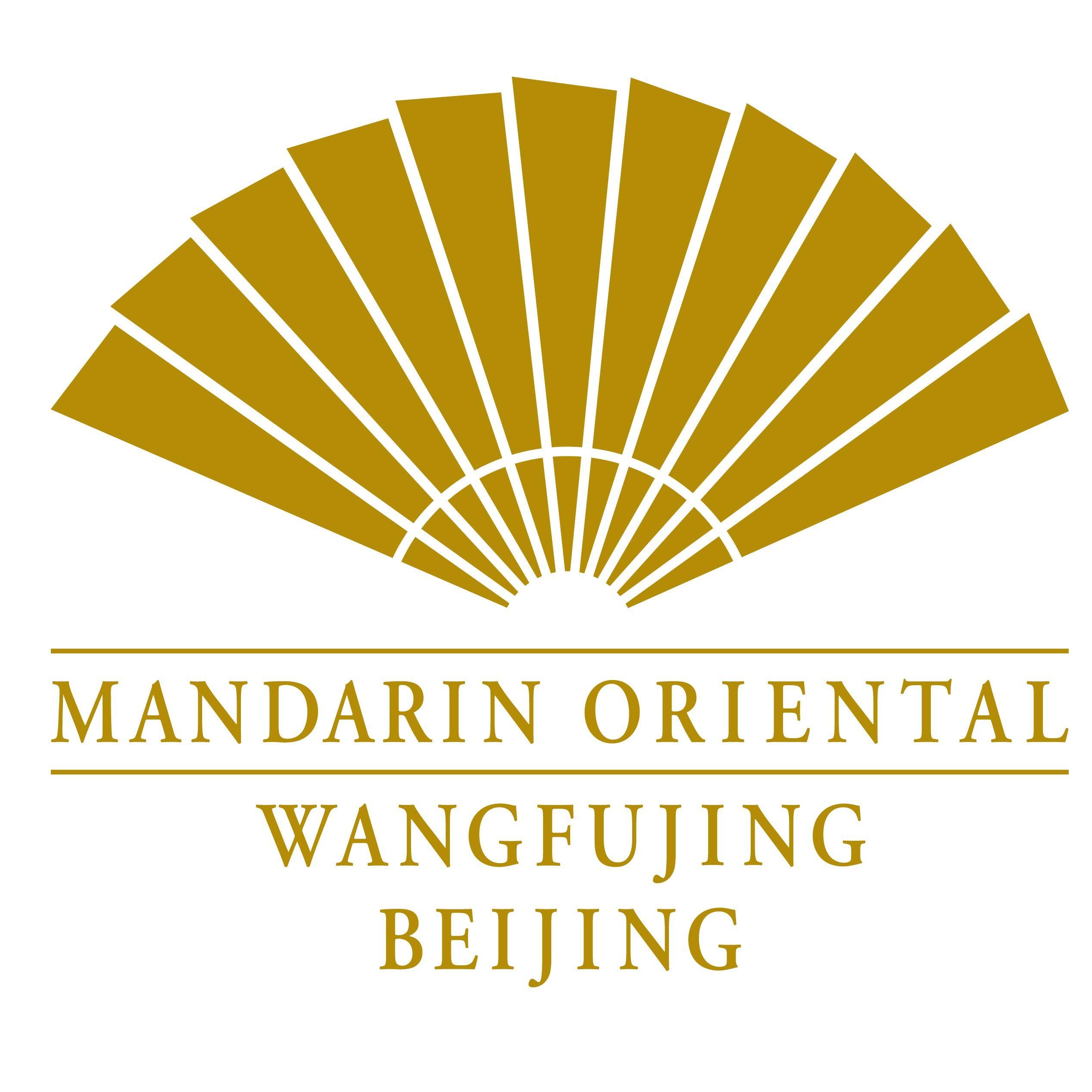 Mandarin Oriental Wangfujing, Beijing