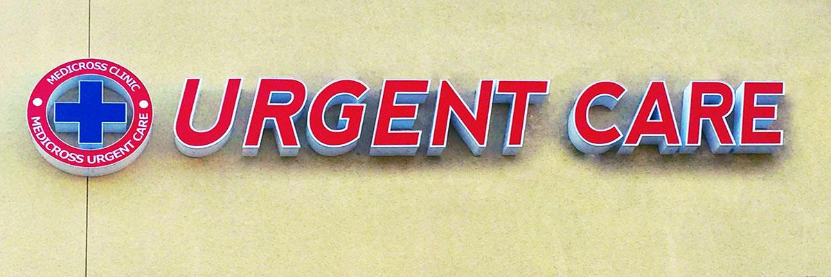Medicross Clinic & Urgent Care image 0
