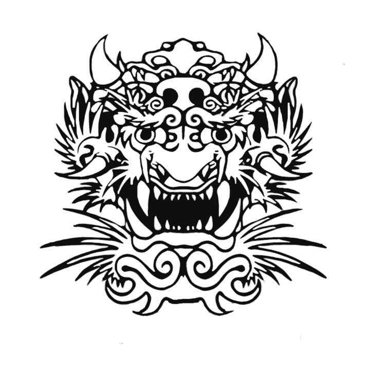 Bearded Dragon Tattoo Studio