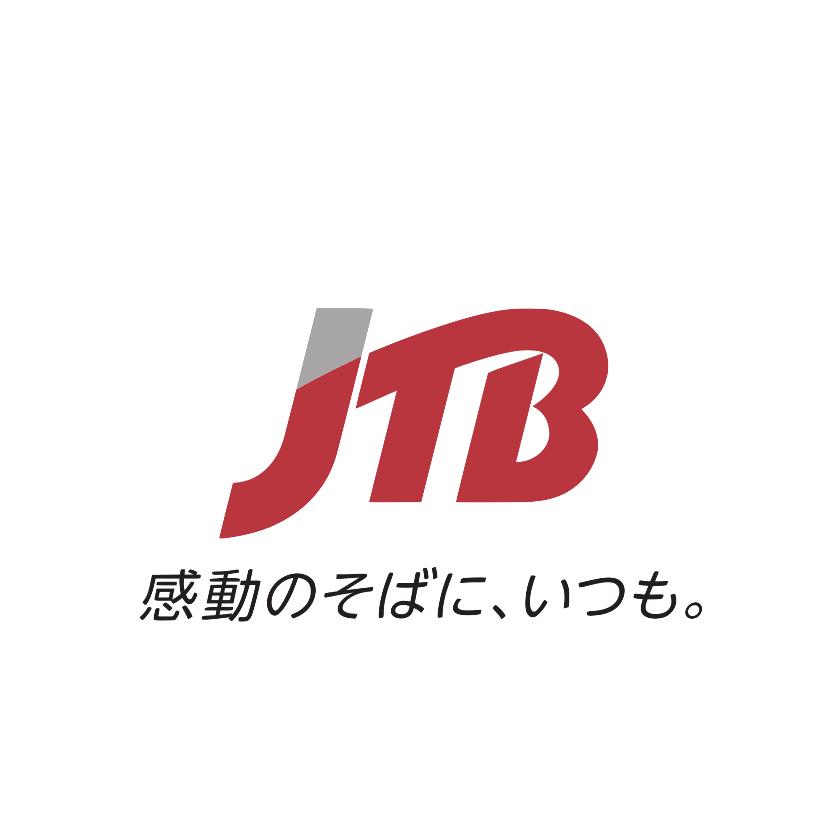 JTB 東京交流創造事業部