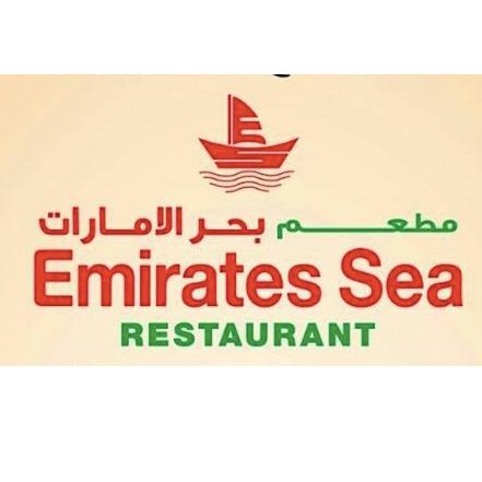 Emirates Sea Restaurant Sharjah مطعم بحر الامارات الشارقة