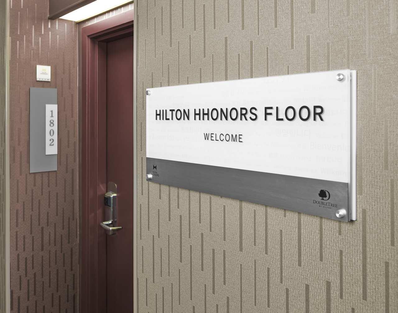 DoubleTree by Hilton Hotel West Edmonton in Edmonton: Hilton Honors Floor