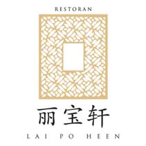 Lai Po Heen