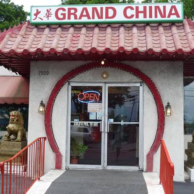 Grand China Chinese Restaurant in Lancaster, PA, photo #1