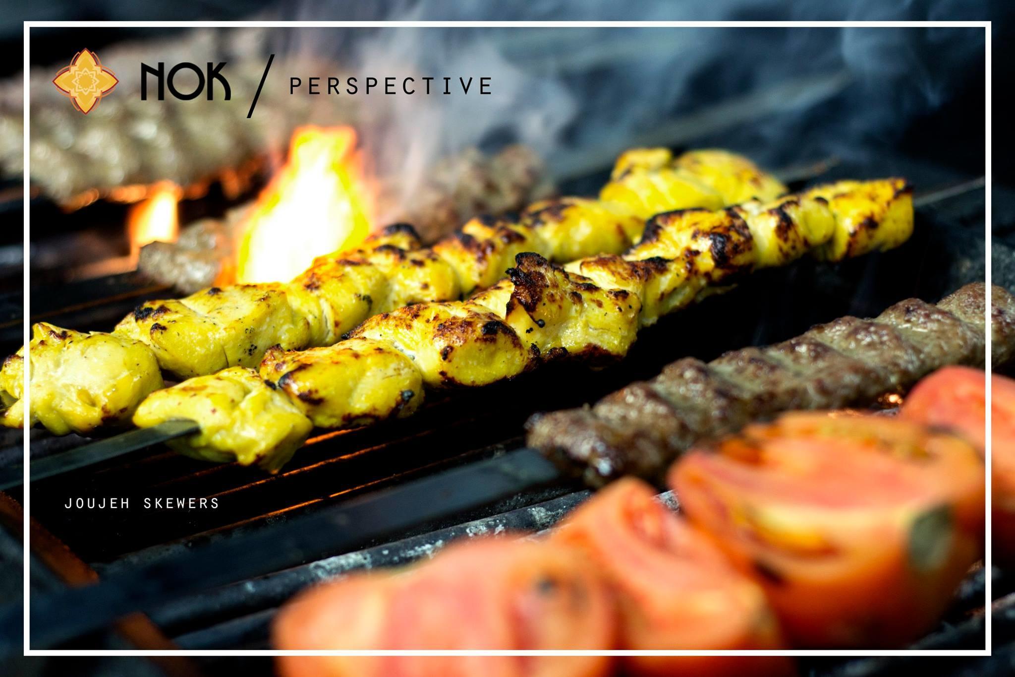 noon o kabab image 1