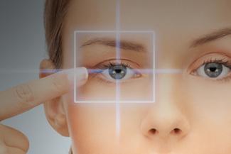 Roselle Eye Clinic