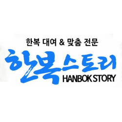image of Hanbok Story
