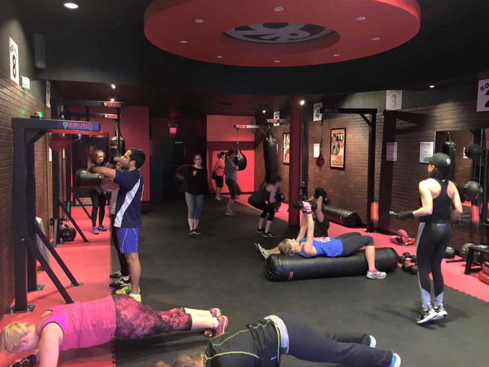 9Round Kickbox Fitness Louisville image 0