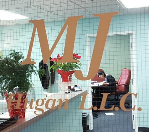 M.J. Hugan, LLC image 0