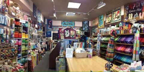 The Maui Quilt Shop image 0