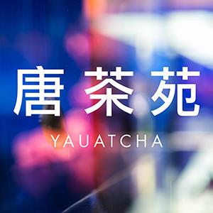 Yauatcha - Houston