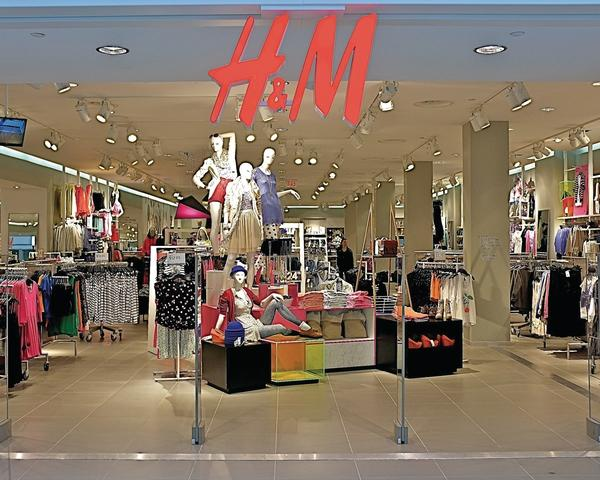 Town East Mall image 2