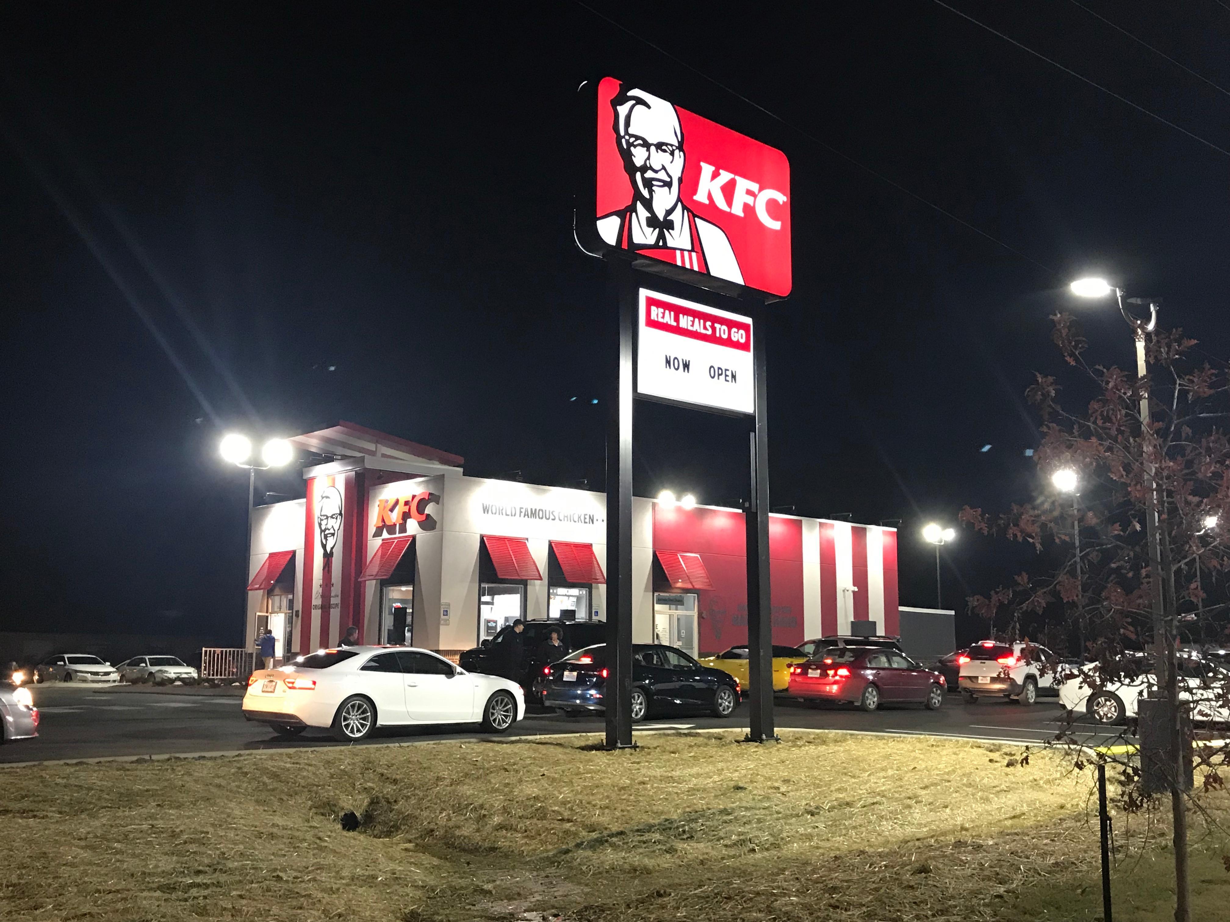KFC image 0