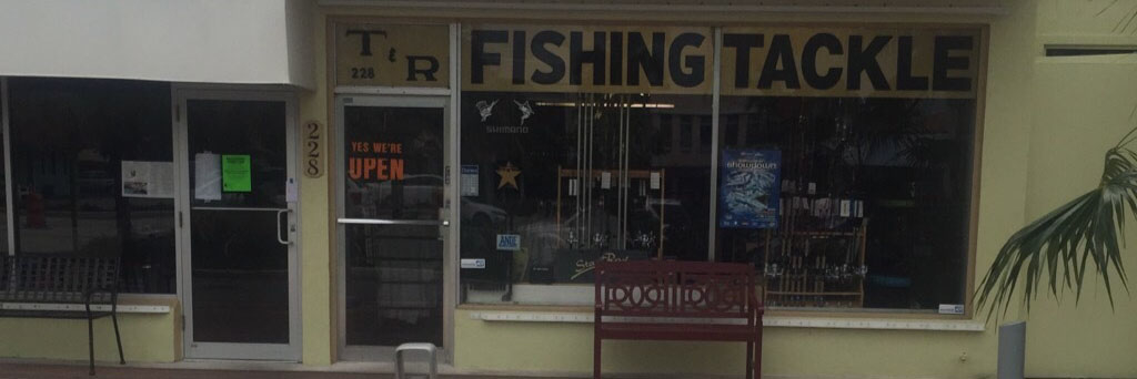 T And R Tackle Shop image 0