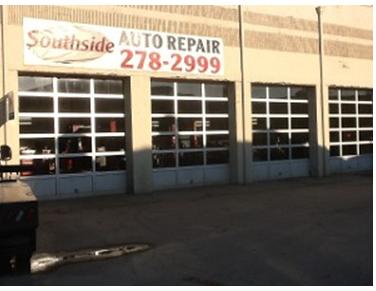 Southside Auto Repair image 1