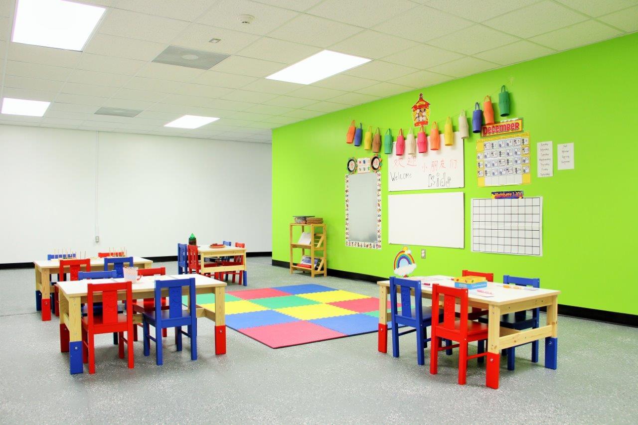 Summus International Private School - Atascocita, TX 77346 - (281)570-4474 | ShowMeLocal.com