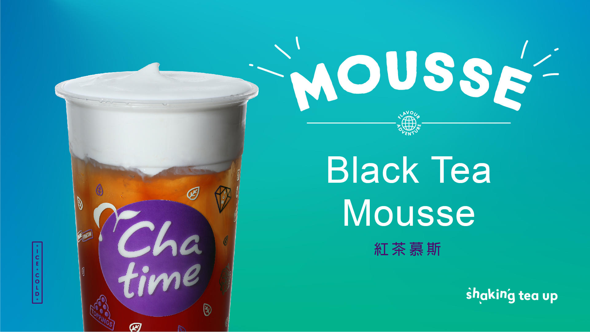Chatime Bubble Tea & Slurping Noodles image 33