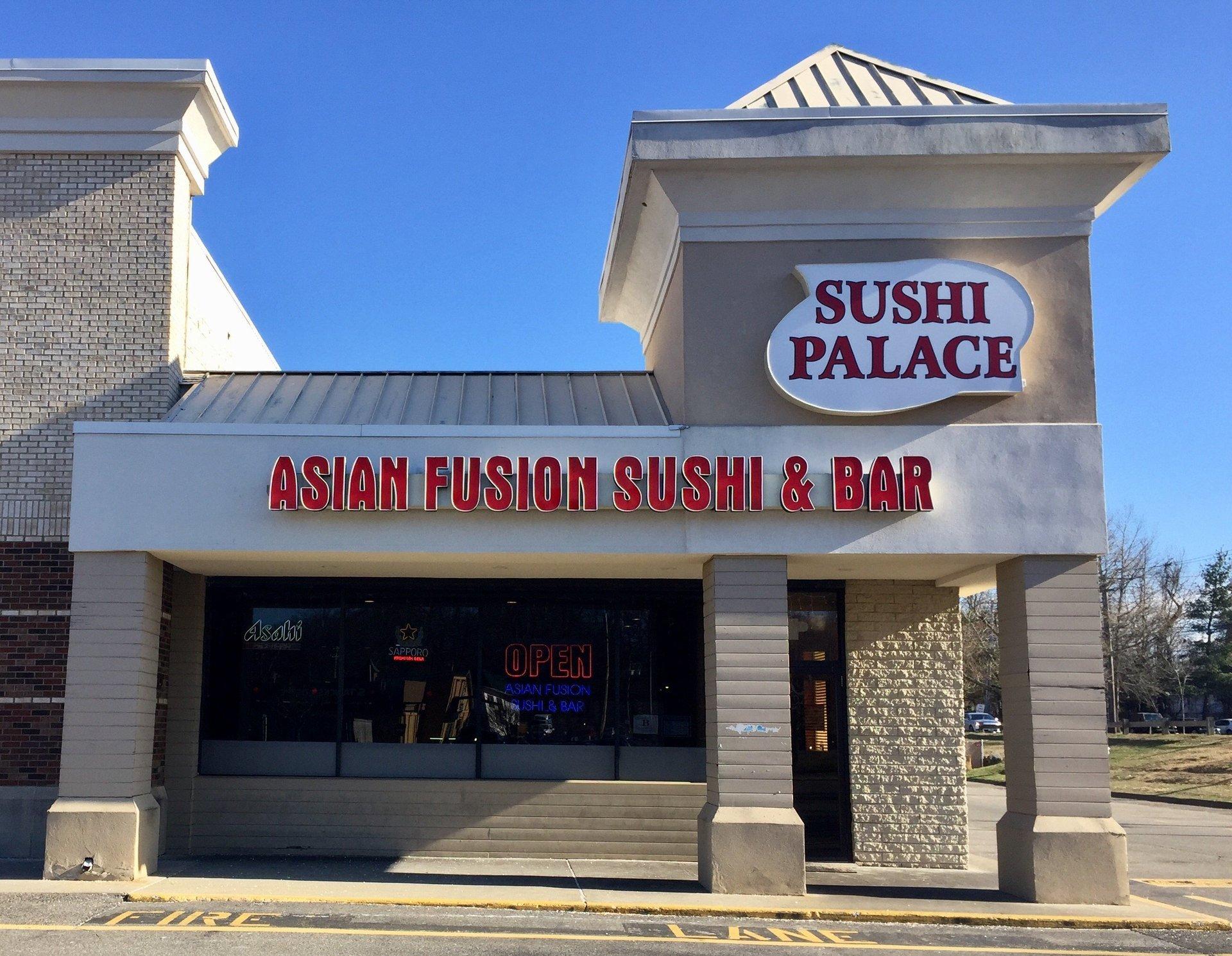 Sushi Palace image 4