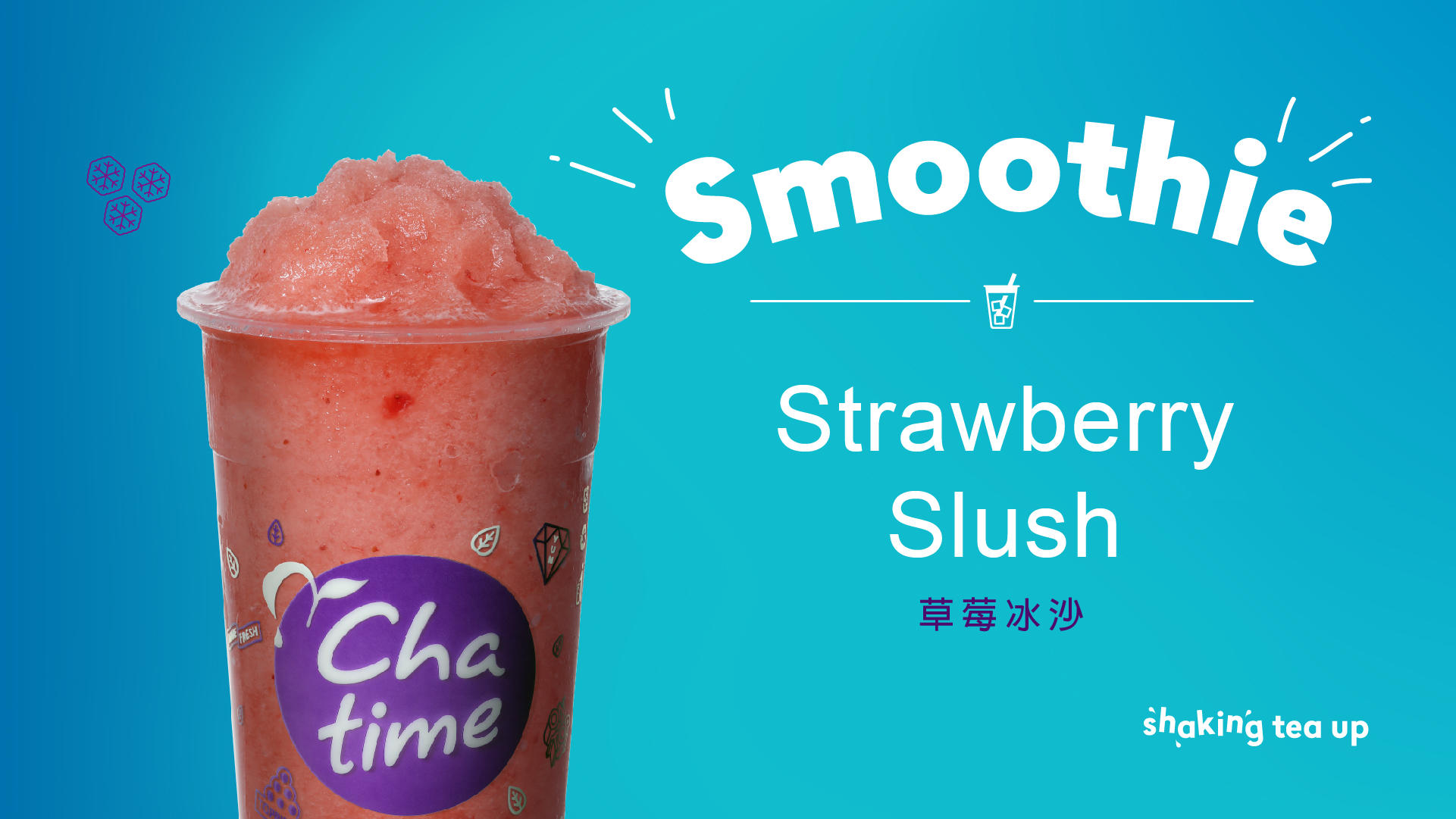 Chatime Bubble Tea & Slurping Noodles image 55