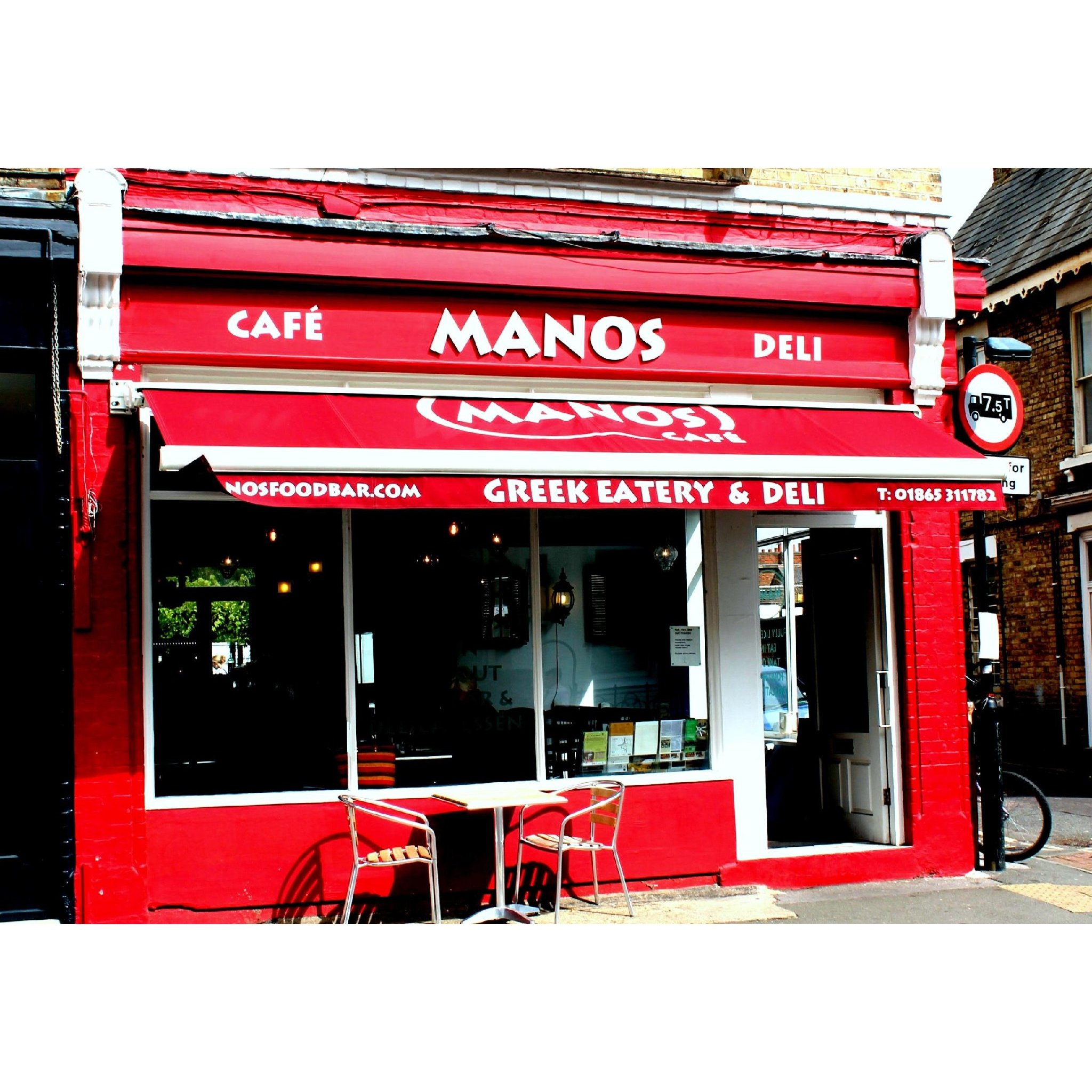Manos fresh food bar restaurant greek in oxford ox2 for Food bar 8 0