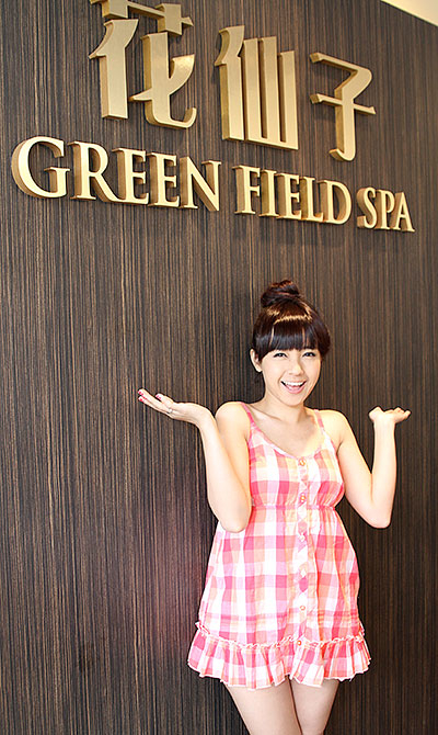 Green Field Spa in Richmond
