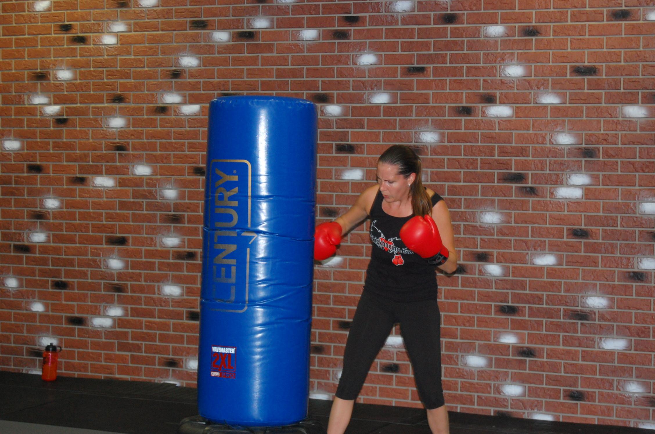 I Love Kickboxing - Fitchburg image 9