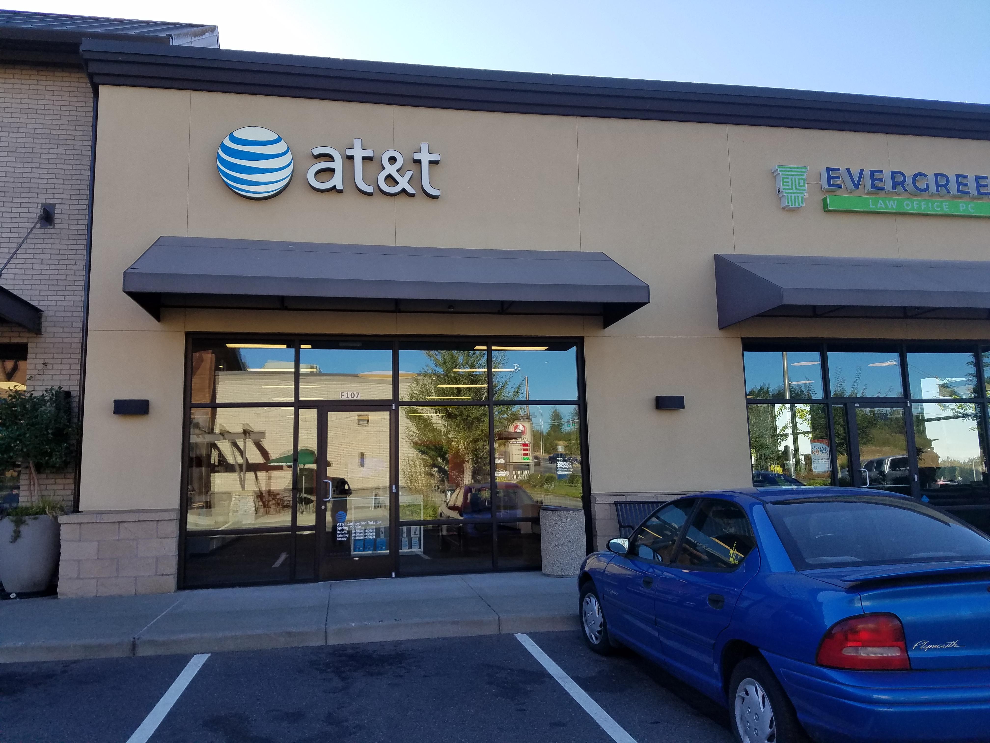 AT&T image 4