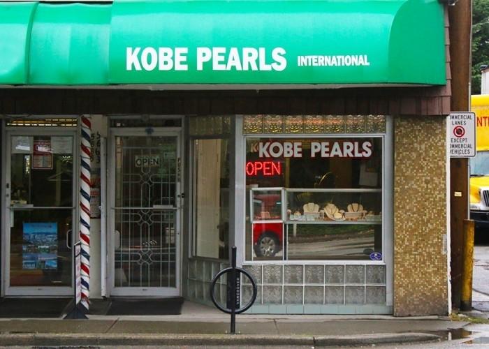 Kobe Pearls International in Vancouver