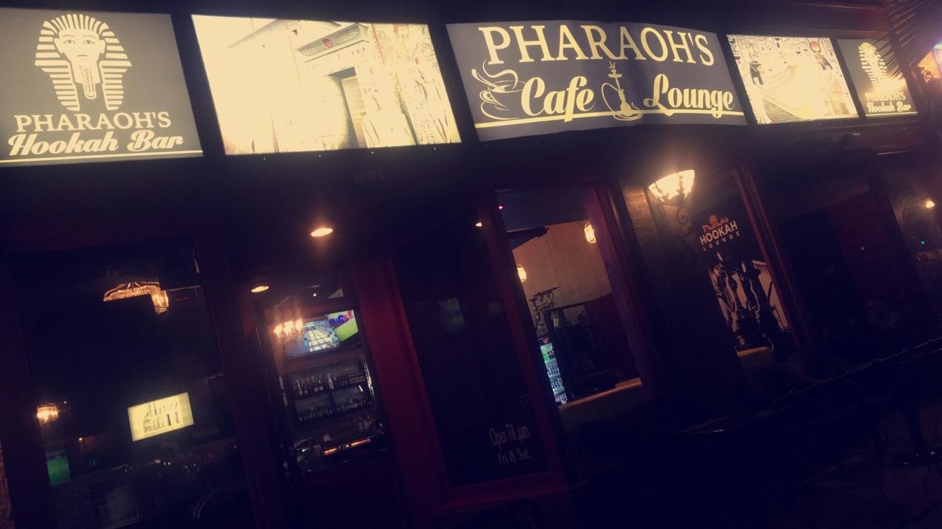 Pharaoh's Hookah Lounge image 3