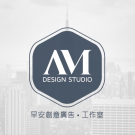 AM Design Studio