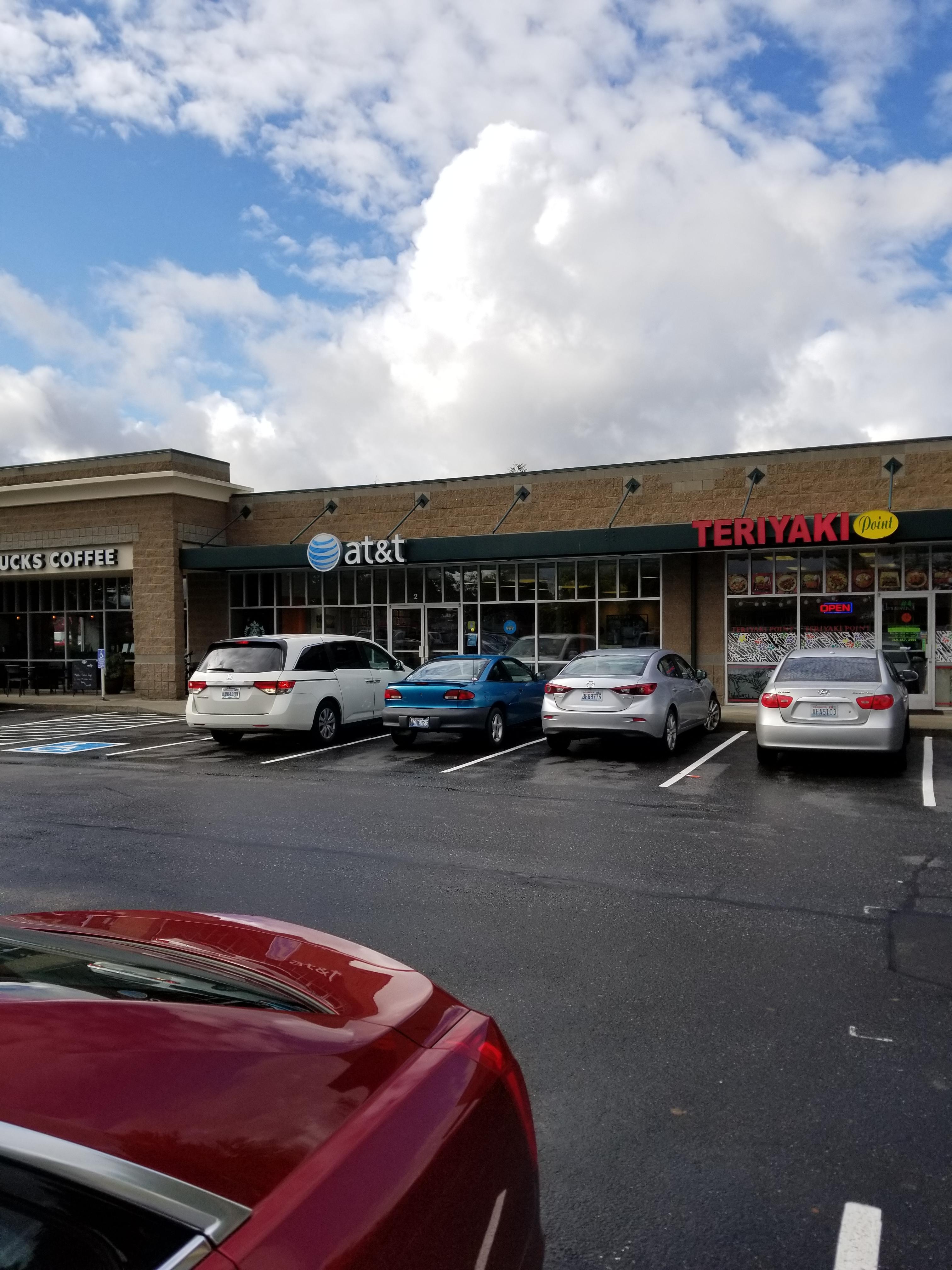 AT&T - CLOSED image 1