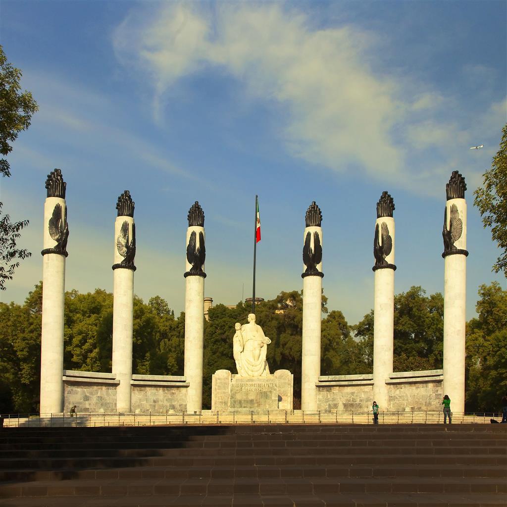 The St. Regis Mexico City - Hoteles Distrito Federal - photo#26
