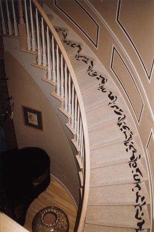 Fante Flooring & Window Treatments image 0