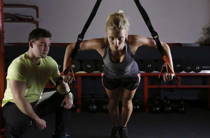 National Personal Training Institute image 2