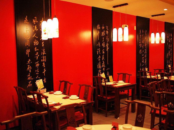Hunan Taste image 11