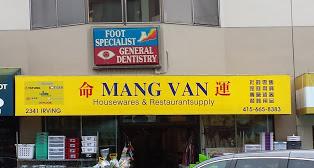 MANGVAN SF INC. image 0