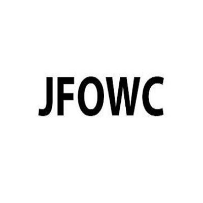 JF OMalley Welding Co Inc