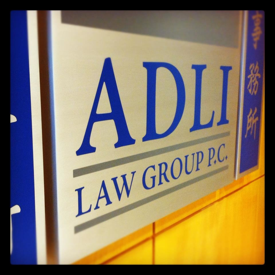 Adli Law Group P.C. - ad image