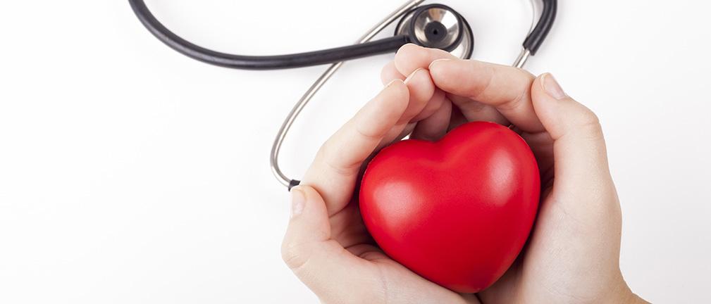 Las Vegas Cardiology - St. Rose Parkway image 0