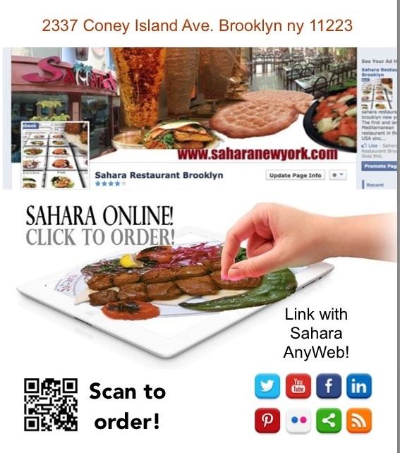 Sahara Restaurant Best Turkish Mediterranean Restaurant In in Brooklyn New york - Brooklyn, NY