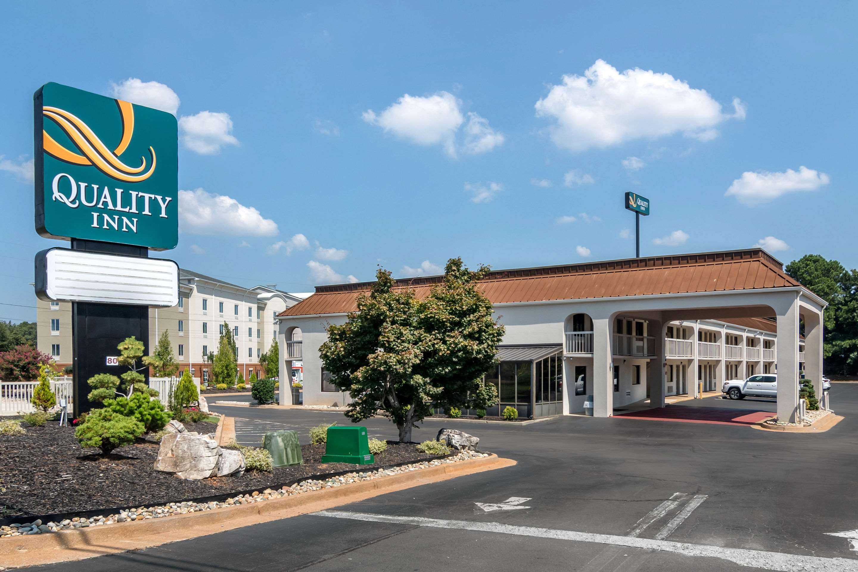 Quality Inn McDonough Atlanta South