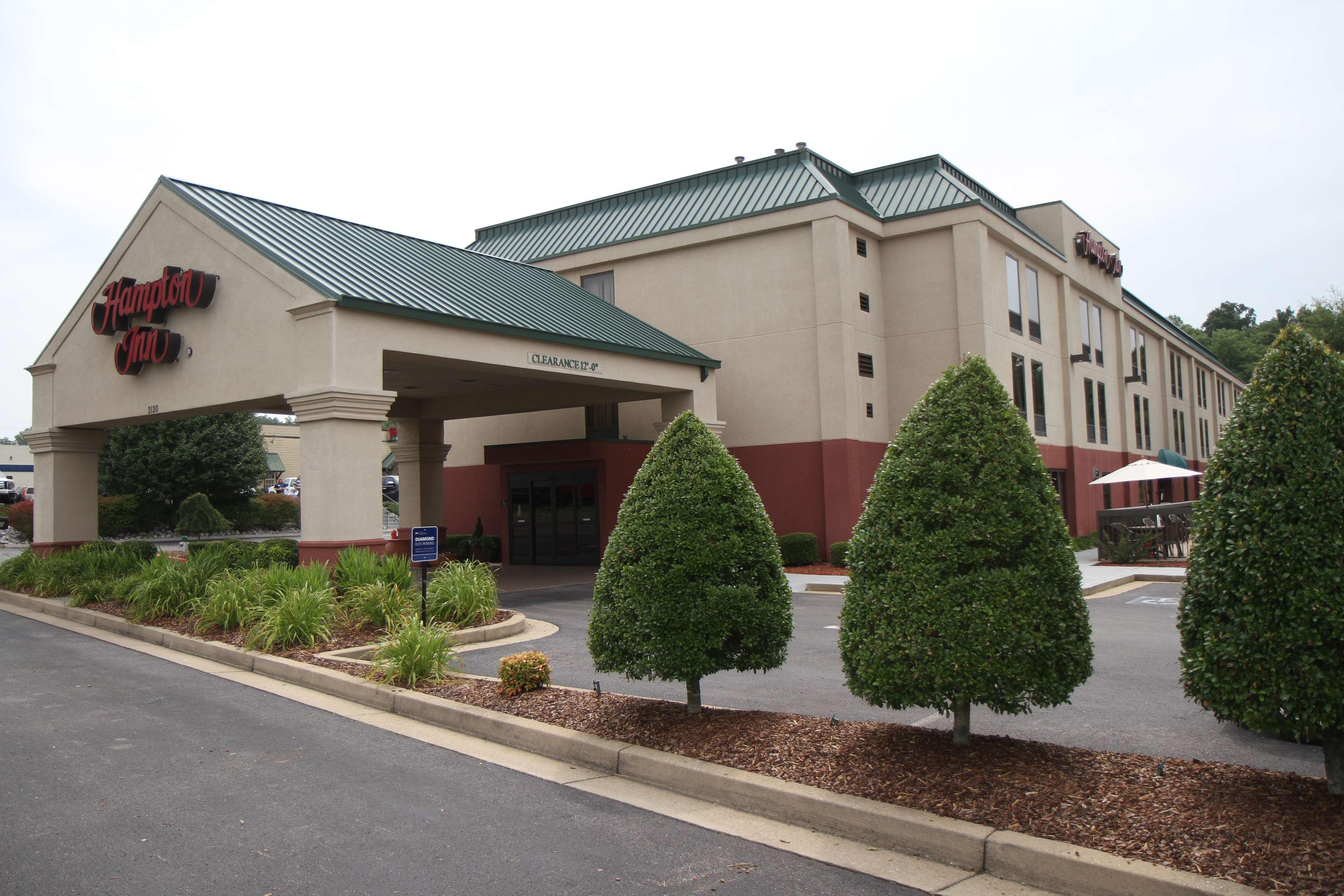 Hampton Inn Greeneville image 0
