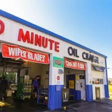 EZ Clean Car Wash & 10 Oil Change in Dade City, FL, photo #3