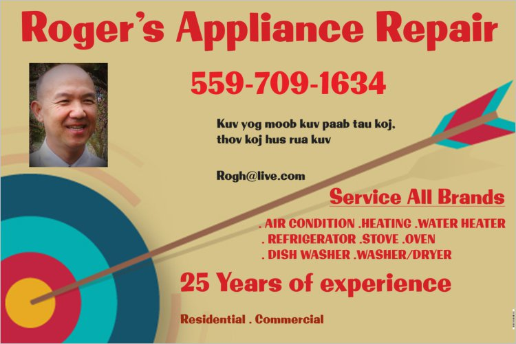 Roger's Appliance Repair image 2