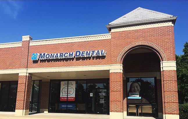 Monarch Dental in Fayetteville, AR, photo #3