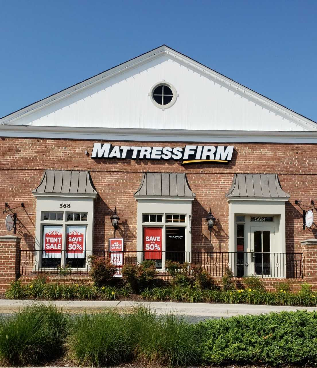 Mattress Firm Gaithersburg Square Furniture Store Gaithersburg