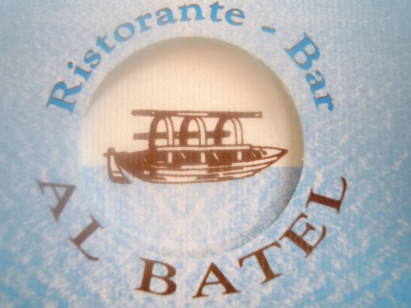 Ristorante Al Batel