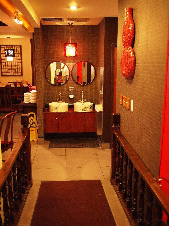 Hunan Taste image 9