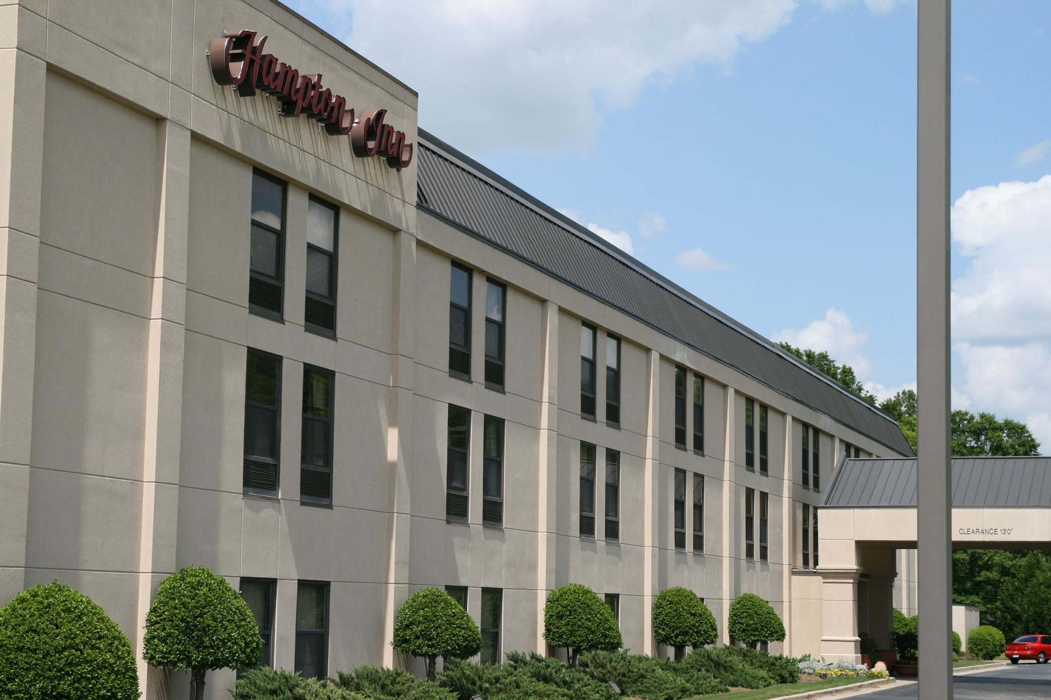 Hampton Inn Lagrange near Callaway Gardens image 0