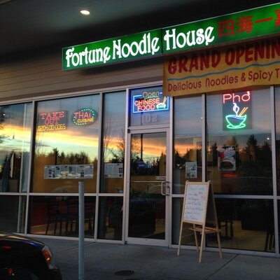 Fortune Noodle House
